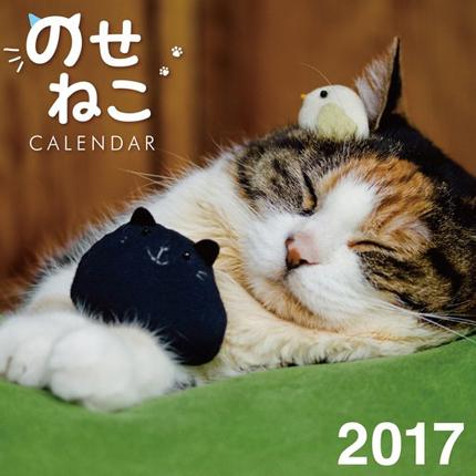 20161009.jpg