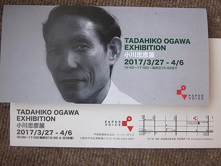 20170402b.jpg